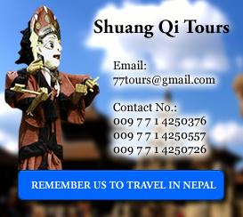 77 Tours